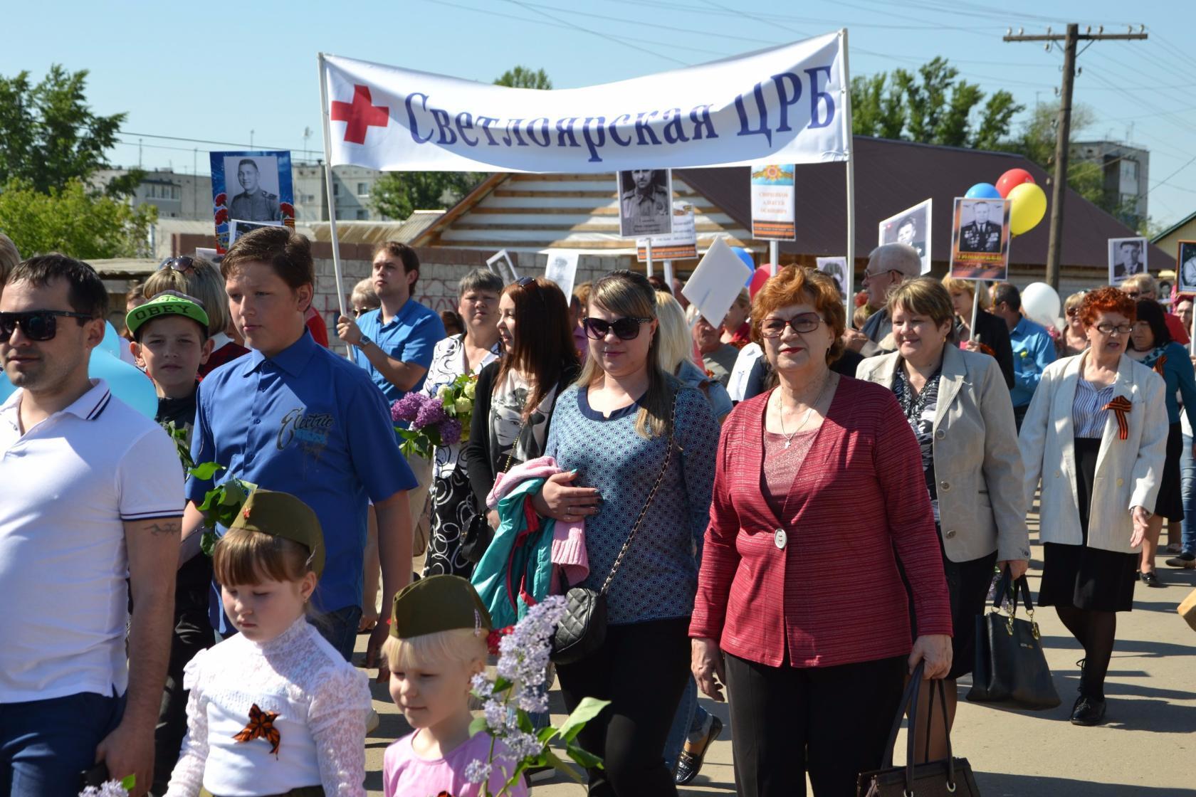 Сотрудники ГБУЗ Светлоярская ЦРБ. 9 мая 2016.