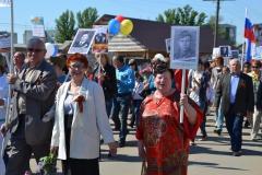 Сотрудники ГБУЗ Светлоярская ЦРБ. 9 мая 2016г