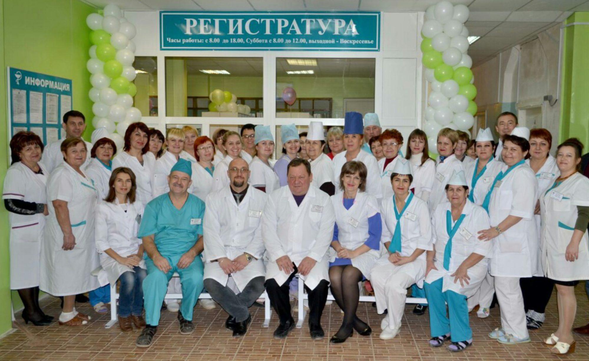 """Государственное бюджетное учреждение здравоохранения """"Светлоярская центральная районная больница"""""""